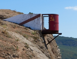 Бочка смерти в Южном форте Балаклава