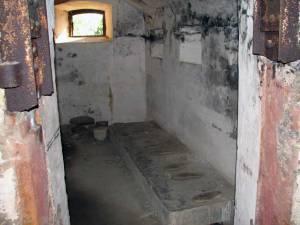 Туалет в форте Южная Балаклава